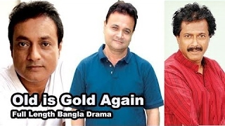 """Bangla Comedy Natok 2017  """"গোবর বাবু""""  অস্থির হাসির নাটক হাসতে হবে ১০০%"""