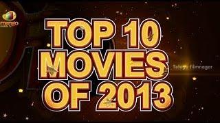 Top 10 Movies Of 2013   Viewers Choice   Telugu Film Nagar Awards