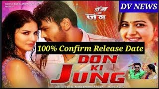 Don Ki Jung (Current Theega) Full Hindi Dubbed Movie Confirm Release Date