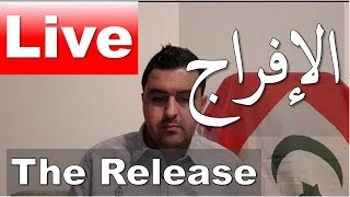 The release of the RIFFIAN political prisoners   الإفراج عن ابرياء الريف من طرف الإستعمار المغربي
