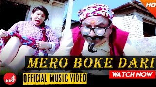 New Nepali Comedy Song 2016 |