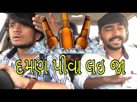 Xxx Mp4 નવી ગાડી લીધી તો દમણ પીવા લઇ જા ચલ Dhaval Domadiya 3gp Sex