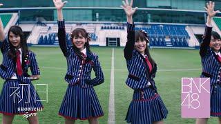【MV Full】Shonichi วันแรก / BNK48