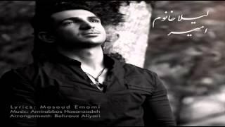 Amir Hassanzadeh - Leila Khanoom 2013 HD