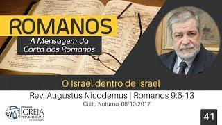 O Israel dentro de Israel   Augustus Nicodemus