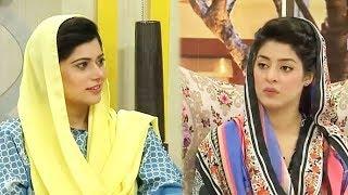 Mehekti Morning | 29 May 2017 | ATV