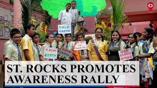 St.Rocks promotes awareness rally   Education   Mumbai Live  