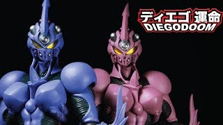 Figma Guyver ll F (Normal & Movie Color Ver.) Review