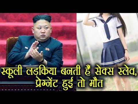 Xxx Mp4 Kim Jong Un स्कूली लड़कियों को बनाता है सेक्स स्लेव Pregnant होने पर देता है मौत वनइंडिया हिंदी 3gp Sex