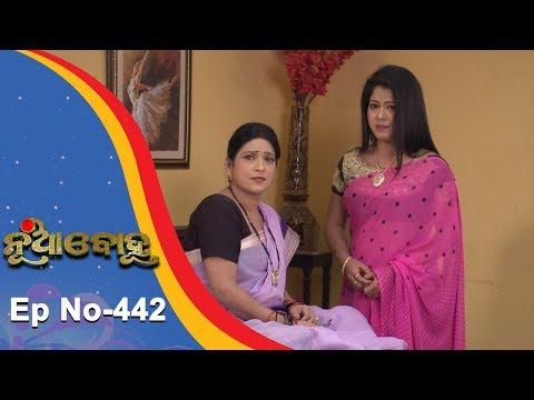 Xxx Mp4 Nua Bohu Full Ep 443 14th Dec 2018 Odia Serial TarangTV 3gp Sex