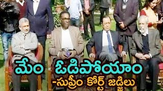 Four Senior Supreme Court Judges Address Media For First Time In India   ABN Telugu