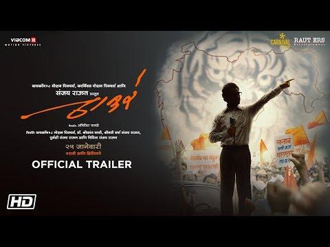 Xxx Mp4 Thackeray Official Marathi Trailer Nawazuddin Siddiqui Amrita Rao Releasing 25th January 3gp Sex