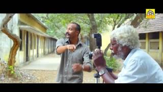 Haridas| Vazhaiyea Ini Ungal Kail -HD Song(Sinega Song) | Tamil Latest New Film Songs HD720 |