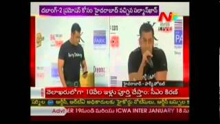 Salman Khan : Mahesh Babu - my Favourite south stars
