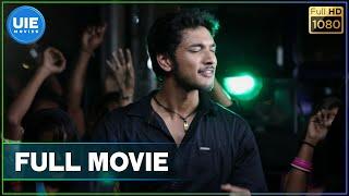 Vai Raja Vai Tamil Full Movie