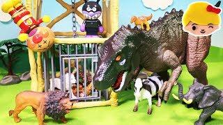 アンパンマン おもちゃ バイキンマンが動物の赤ちゃんたちをバイキンUFOでわなにかけて誘拐!恐竜さん、やっつけて! ❤ アニア ライオン 刑務所 おもしろ おもちゃ アニメ anpanman