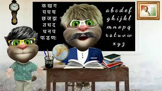 funy joks cat student and Sir