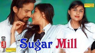 Sugar Mill || Hitesh Dhingra, Raju Punjabi, Teena || Haryanvi New Song || शुगर मिल