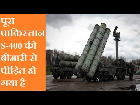 watch Whole Pakistani Media fearful Reaction after India Russia S-400 air defence missile systems