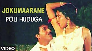 Jokumaarane Video Song I Poli Huduga I Ravichandran, Karishma