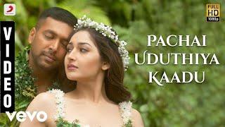 Vanamagan - Pachai Uduthiya Kaadu Video | Jayam Ravi | Harris Jayaraj