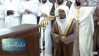 الأداء الذي ينتظره الجميع من الشيخ ياسر الدوسري في المسجد الحرام
