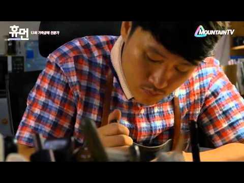 다큐멘터리 human - 가죽공예 전문가 편. 가죽공방 JnK. (making movie about leica case of JnK-handworks / Arte di mano)