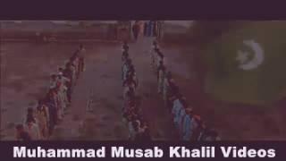 Nazriya|song of rahet fateh Ali khan