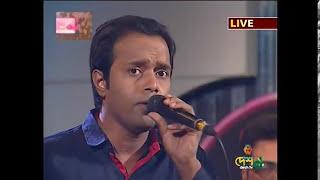 Nayano sarasi keno bhoreche jale  by Joyanta Acharjee