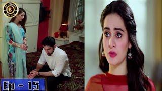 Zindaan Episode - 15 - 15th May 2017-  Top Pakistani Drama