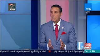 مصر في أسبوع | حلقة الجمعة 20 أبريل 2018 مع عبدالرحمن كمال