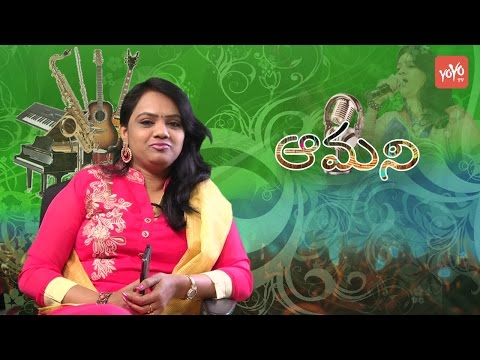 Xxx Mp4 Aamani Webisode 8 With Classical Trained Melodious Singer Parijatha YOYO TV Channel 3gp Sex