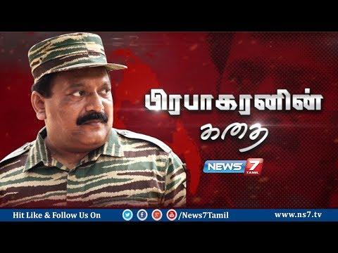 Xxx Mp4 பிரபாகரனின் கதை Prabhakaran S Story News7 Tamil 3gp Sex