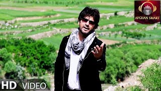 Tahir Shubab - Qarsak Panjshir OFFICIAL VIDEO