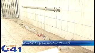 Water filtration Plants non functional in Faisalabad