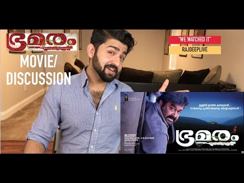 Xxx Mp4 Bhramaram Movie Review Discussion Mohanlal Blessy By Rajdeep 3gp Sex