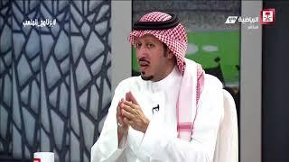 محمد الصدعان : في الهلال الإحتياطي كأنه أساسي ولا تعرف مدربه دياز بمن يبدأ  المباراة #برنامج_الملعب