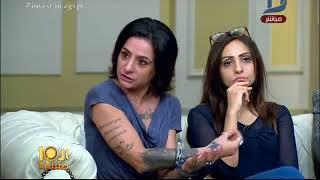 العاشرة مساء  سما المصرى تدافع عن فيديو الرقص: حرية شخصية ومستعدة اتحبس فى الكيكي !