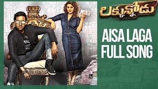 Aisa Laga Full Song - Luckunnodu Movie - Vishnu Manchu, Hansika - Praveen Lakkaraju, Achu