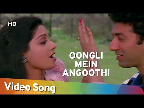 Xxx Mp4 Oongli Mein Angoothi Angoothi Mein Nagina Sridevi Sunny Deol Ram Avataar Old Hindi Songs 3gp Sex