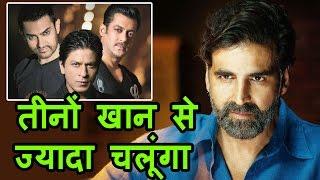 karan johar के show में Akshay kumar बोले- तीनों खान से ज्यादा चलूंगा  bollywood में