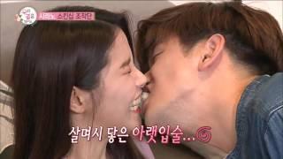 【TVPP】Eric Nam –Exciting melon kiss , 에릭남 - 아슬아슬한 참외 키스...♥@We Got Married