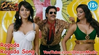 Ragada Movie Songs - Ragada Ragada Song - Nagarjuna - Anushka Shetty - Priyamani