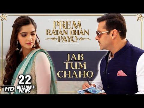 Xxx Mp4 Jab Tum Chaho Song Prem Ratan Dhan Payo Salman Khan Sonam Kapoor 3gp Sex