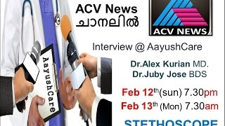 ACV interview with Dr. ALEX KURIAN - AayushCare