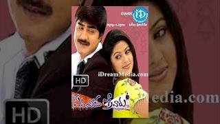 Evandoi Srivaru Telugu Full Movie || Srikanth, Sneha, Nikitha || E Sattibabu || Srikanth Deva