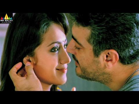 Gambler Movie Trisha and Ajith Romantic Scene | Ajith Kumar, Arjun, Trisha | Sri Balaji Video