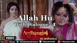 Allah Hu Maula Hu With Dialogue -1 Video Song | Ardhangini - Ek Ardhsatya | Sukhwinder Singh