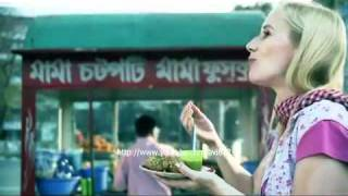 Before you  say anything  About BANGLADESH just watch the clip