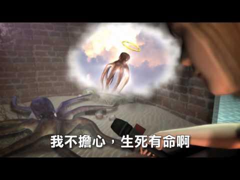 NMA 2010.07.11  動新聞 「不願移民西班牙」 德國媒體KUSO專訪章魚哥
